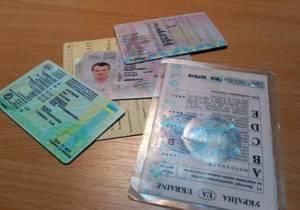 процедура замены прав на Украине