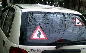 знак беременный водитель