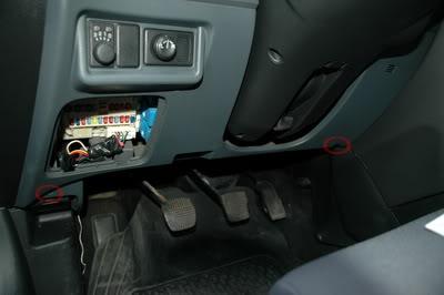 Подключение переднего парктроника 2