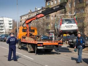 Штраф за парковку - вызов эвакуатора