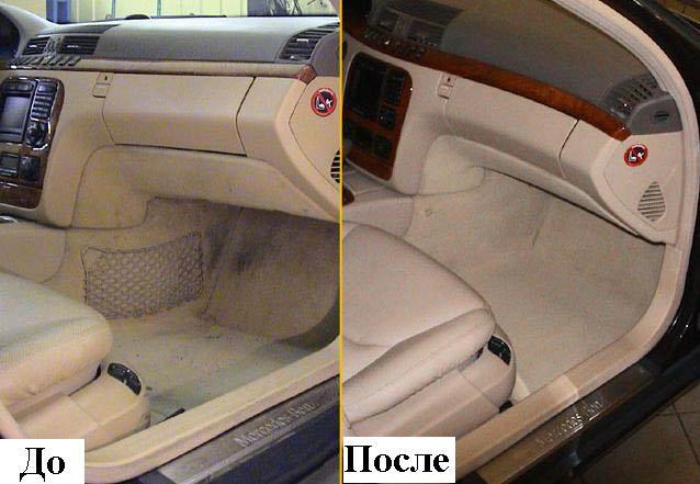 Химчистка машины: до и после