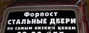 Фото виниловых наклеек