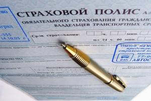 дают ли штраф за просрочку паспорта в рб