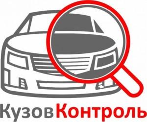 Как проверить ограничения на автомобиле и пробить на угон через интернет?