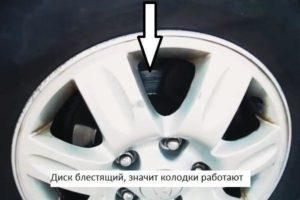 блеск на тормозном диске
